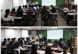 2017년 자원봉사자 보수교육 진행사진
