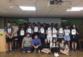 청소년자원봉사학교 실시사진