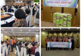 말복맞이 '한국전력과 함께하는 어르신 삼…사진